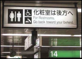 engrish_behind